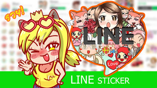 Stickerline
