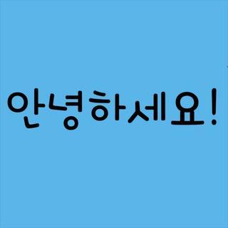 Tiếng Hàn thú vị 301