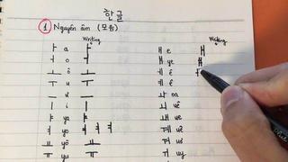 TOPIK I 100 ĐIỂM - CẤP 1 - GIẢI ĐỀ 36