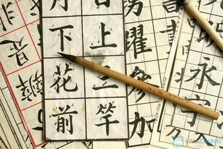 Tiếng Trung Du Lịch