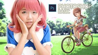 สอนการใช้ Photoshop พื้นฐาน รวบรัดกระชับ