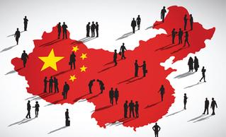 ภาษาจีนธุรกิจ