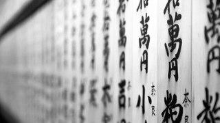 เรียนภาษาญี่ปุ่น - เตรียม N4 ไวยากรณ์ภาษาญี่ปุ่น