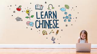 ภาษาจีนเพื่อการสื่อสาร พูดจีนได้ ไปไหนก็ชิล