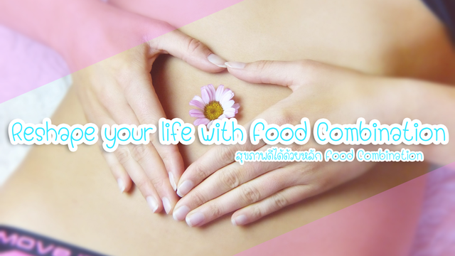 Reshape your life with Food Combination